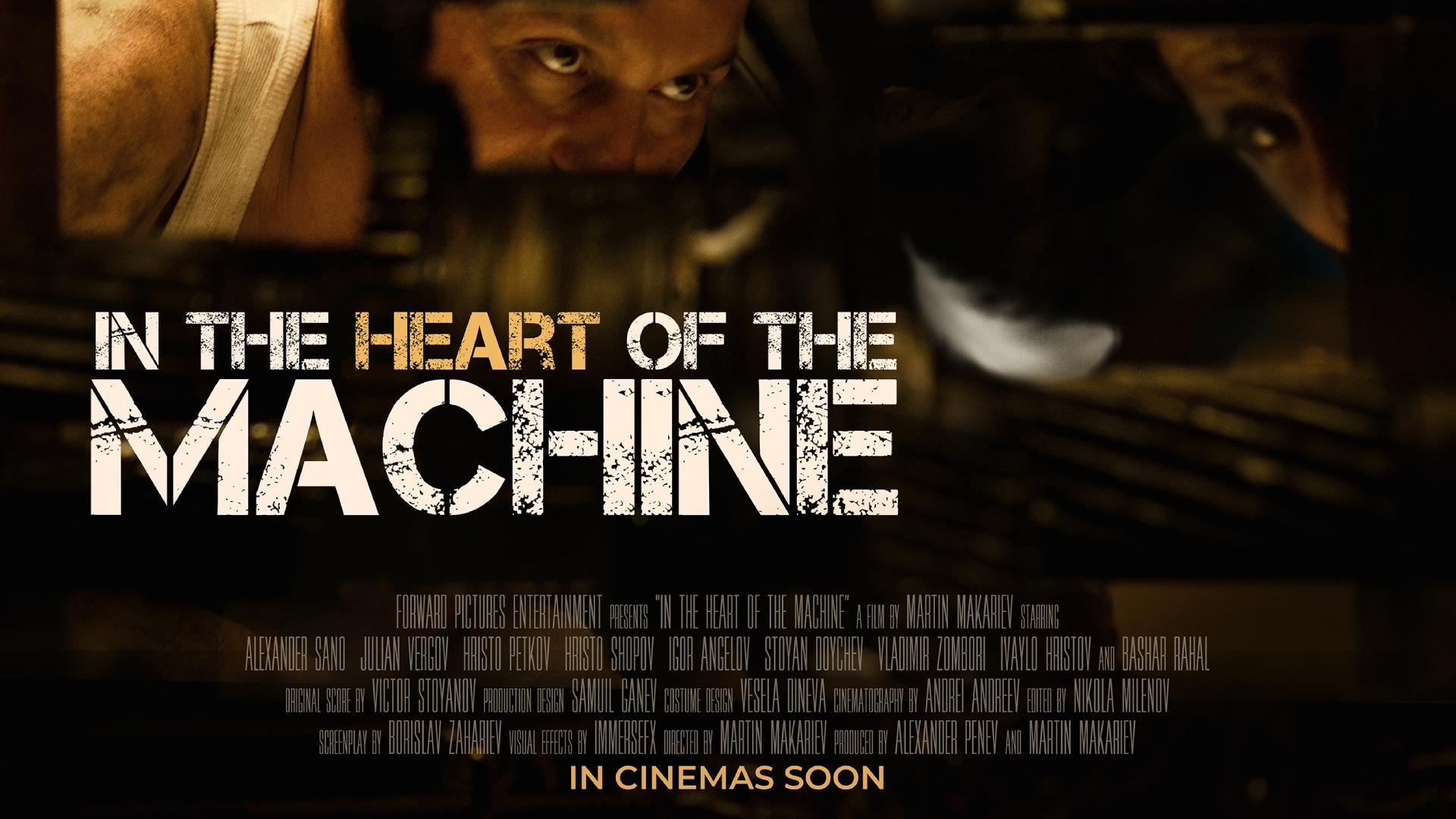 In the Heart of the Machine